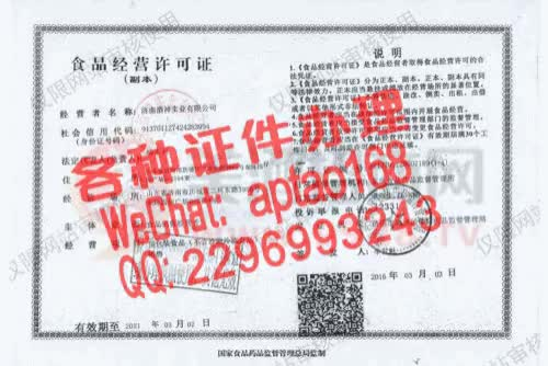 Watch and share 3drj1-买假的中国银行定期存款单多少钱V【aptao168】Q【2296993243】-n9b1 GIFs by 办理各种证件V+aptao168 on Gfycat