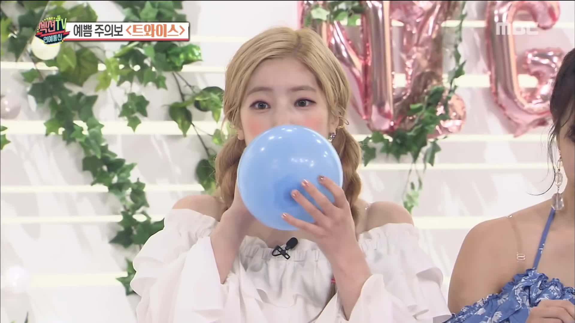 helium, kpop, twice, Twice GIFs