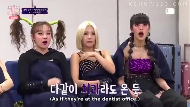 Watch and share G-Idle Electric Shock GIFs by Gyeongwon City on Gfycat