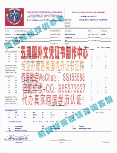 Watch and share 做假的香港驾驶证[WeChat-QQ-507067086]各种证件制作 GIFs by 各国证书文凭办理制作【微信:aptao168】 on Gfycat