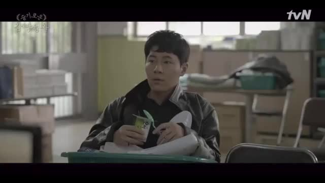 Lee kyu han dating games