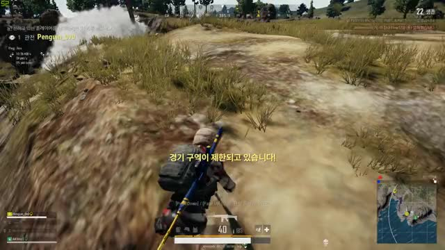 Watch falling GIF by MissioN (@0912asd) on Gfycat. Discover more PUBATTLEGROUNDS, pubg GIFs on Gfycat