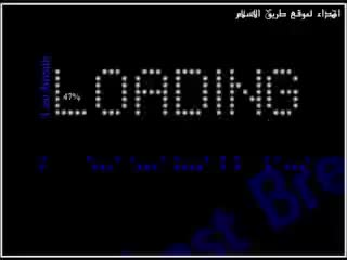 Watch and share Last Breath Before Your Death Ahmad Nasheed  احمد بو خاطر GIFs on Gfycat