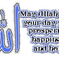 Watch and share ALLAH Is Rahman N Rahim GIFs on Gfycat