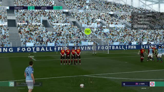 Watch and share Fifa GIFs by sgwj0801 on Gfycat