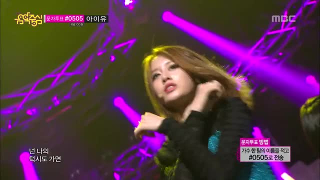 Watch and share T-ara - Number 9, 티아라 - 넘버나인 Music Core 20131019-3 GIFs by swachu on Gfycat