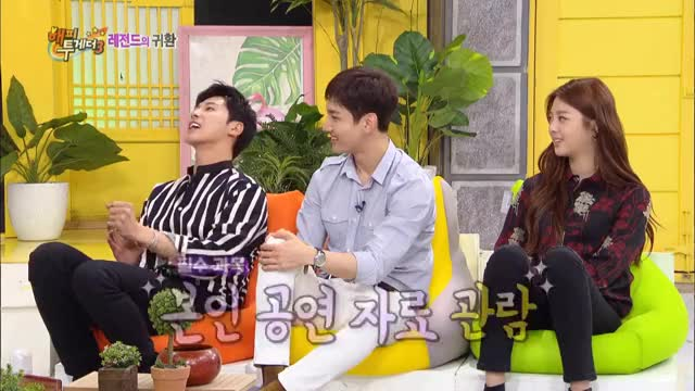 Watch and share Yunho Is A Professional Adviser? He Gave Advice To Each Member Of EXO? [Happy Together / 2017.10.12] GIFs on Gfycat