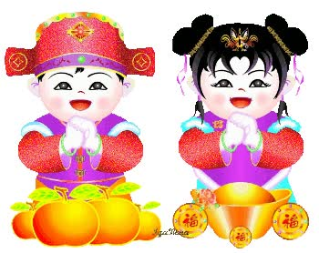 Watch and share Gif Animé Nouvelle An Chinois , Couple   Atmosphère Citation animated stickers on Gfycat