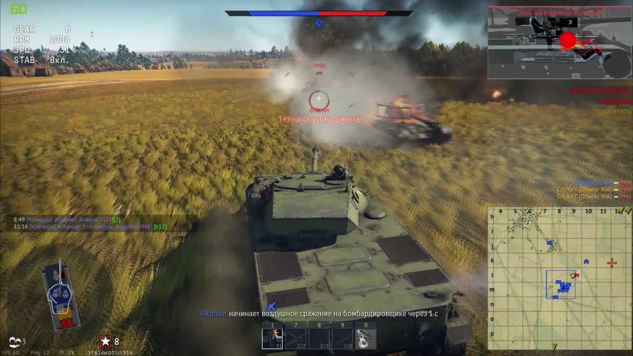 War Thunder, WarThunder, bug, War Thunder #17 GIFs