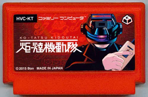 Watch and share Famicase Exhibition GIFs and Designers On Tumblr GIFs on Gfycat