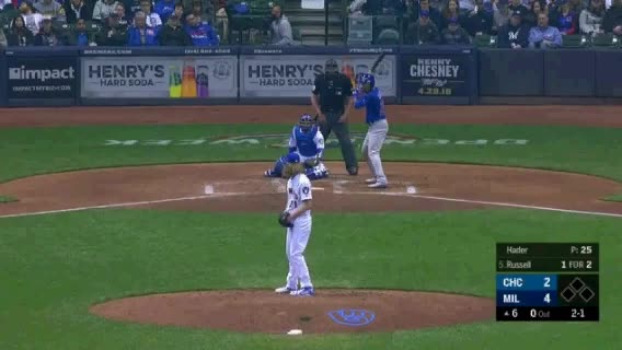 Watch and share Hader-fastball GIFs by jsulliv6 on Gfycat