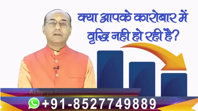 Watch Business losses problem solution by astrology prediction - YouTube (360p) GIF by Jyotishratankandra (@jyotishratankendra) on Gfycat. Discover more Astrologer, Business Losses, Prediction, jyotish ratan kendra GIFs on Gfycat