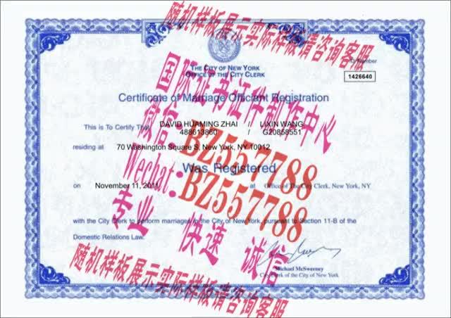Watch and share 做个假的关西大学毕业证成绩单[咨询微信:BZ557788]办理世界各国证书证件 GIFs on Gfycat