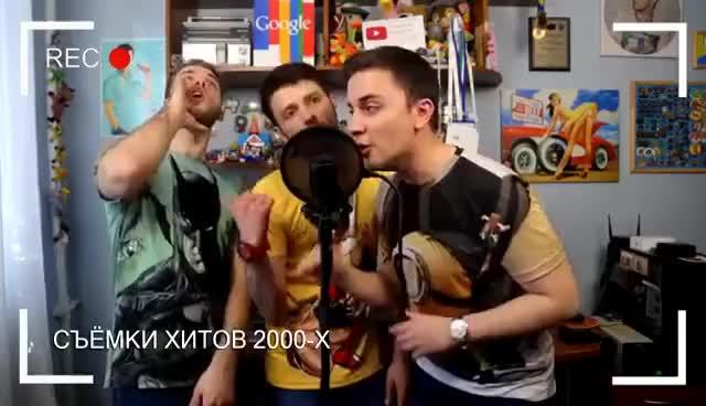 Watch and share ПАРОДИИ НА ГОЛОСА / Неудачные Дубли #2 GIFs on Gfycat