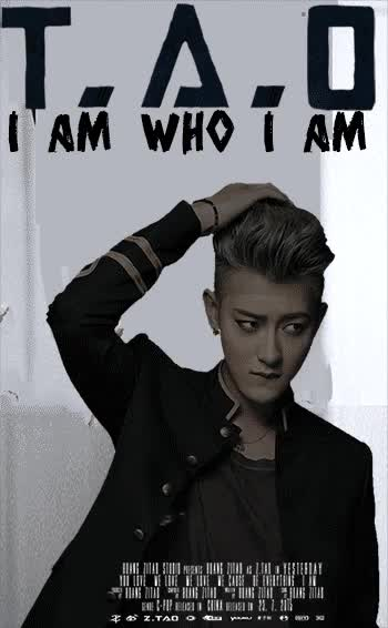 Watch and share Movie Posters GIFs and Huang Zitao GIFs on Gfycat
