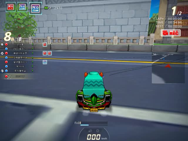 Watch and share Crazyracing Kartrider 2018.12.04 - 23.28.29.71.DVR GIFs by SOSTOP on Gfycat