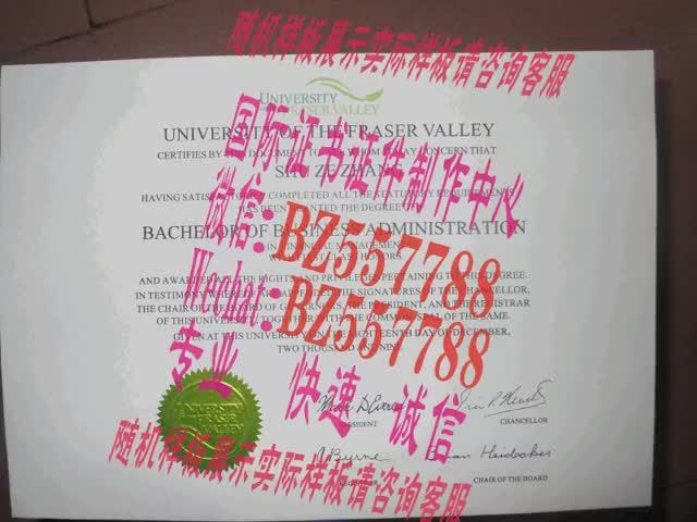 Watch and share 做个假的熊本县立大学毕业证成绩单[咨询微信:BZ557788]办理世界各国证书证件 GIFs on Gfycat