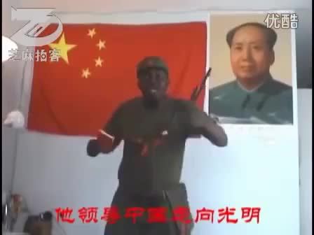 Watch and share Communism GIFs and Communist GIFs by dubudubu on Gfycat
