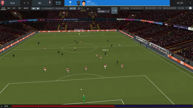 Watch and share Football Manager 2019 2019.07.12 - 23.44.05.02 GIFs on Gfycat