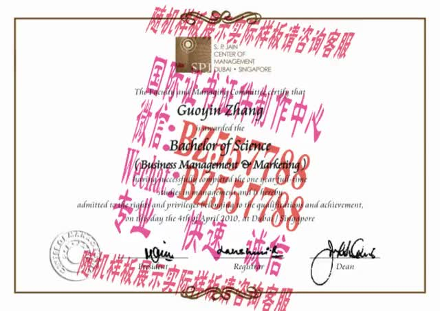 Watch and share 制作圣十字学院毕业证成绩单[咨询微信:BZ557788]办理世界各国证书证件 GIFs on Gfycat