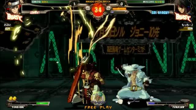 Watch 高田馬場ミカド GGXrd Rev2 Ver.2.10 7/28(土) Special Match おみと(JO) VS もっちー(SO) GIF on Gfycat. Discover more Gaming, 高田馬場ミカドじょにお GIFs on Gfycat