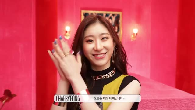 """Watch ITZY """"달라달라(DALLA DALLA)"""" : M/V BEHIND #Chaeryeong GIF on Gfycat. Discover more ITZY, ITZY Chaeryeong GIFs on Gfycat"""