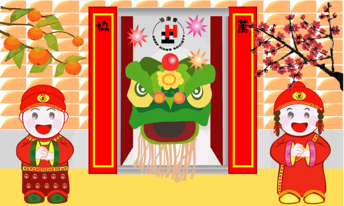 chinese new year bab happy lunar new year GIFs