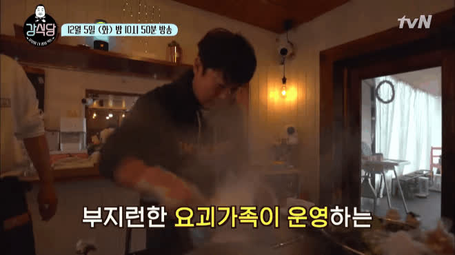 Cùng nam thần vào bếp  Cơn sốt mới của truyền hình giải trí Hàn Quốc