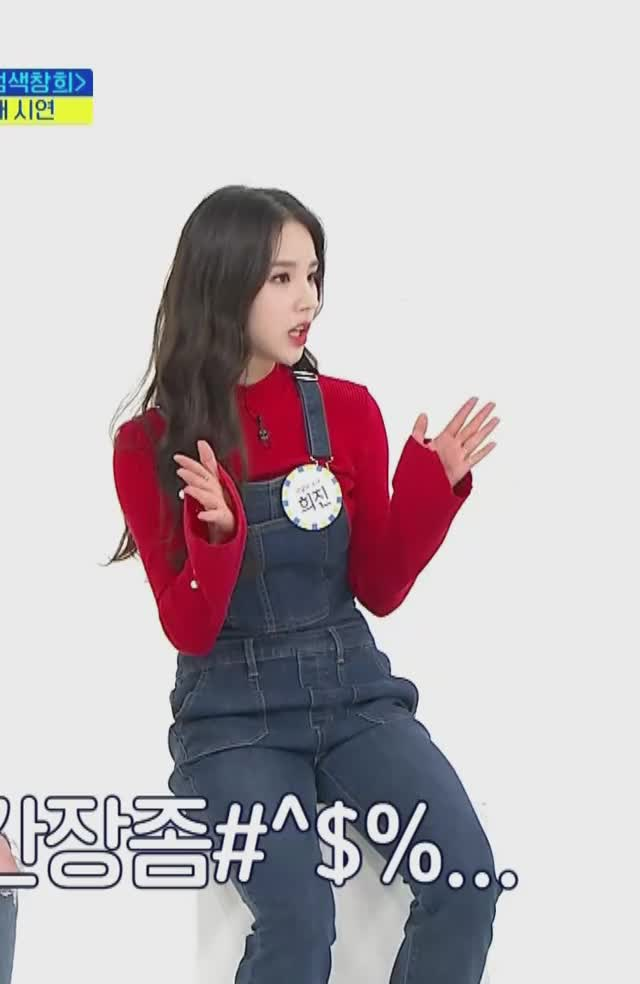 Watch and share 191023-Weekly-Idol-E430-1080i-IPTV-H264-TeXT 11 GIFs by theangrycamel2019 on Gfycat