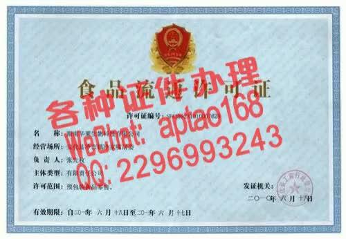 Watch and share 1zn77-制作一级建造师证多少钱V【aptao168】Q【2296993243】-75x7 GIFs by 办理各种证件V+aptao168 on Gfycat