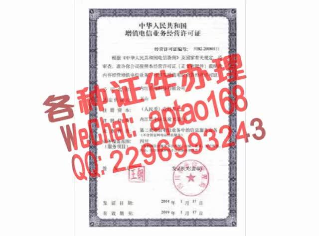 Watch and share 7d1nb-购买工商银行存款单多少钱V【aptao168】Q【2296993243】-40g6 GIFs by 办理各种证件V+aptao168 on Gfycat