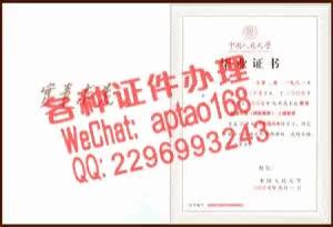 Watch and share 9l1ld-办个德国驾驶证V【aptao168】Q【2296993243】-rdff GIFs by 办理各种证件V+aptao168 on Gfycat