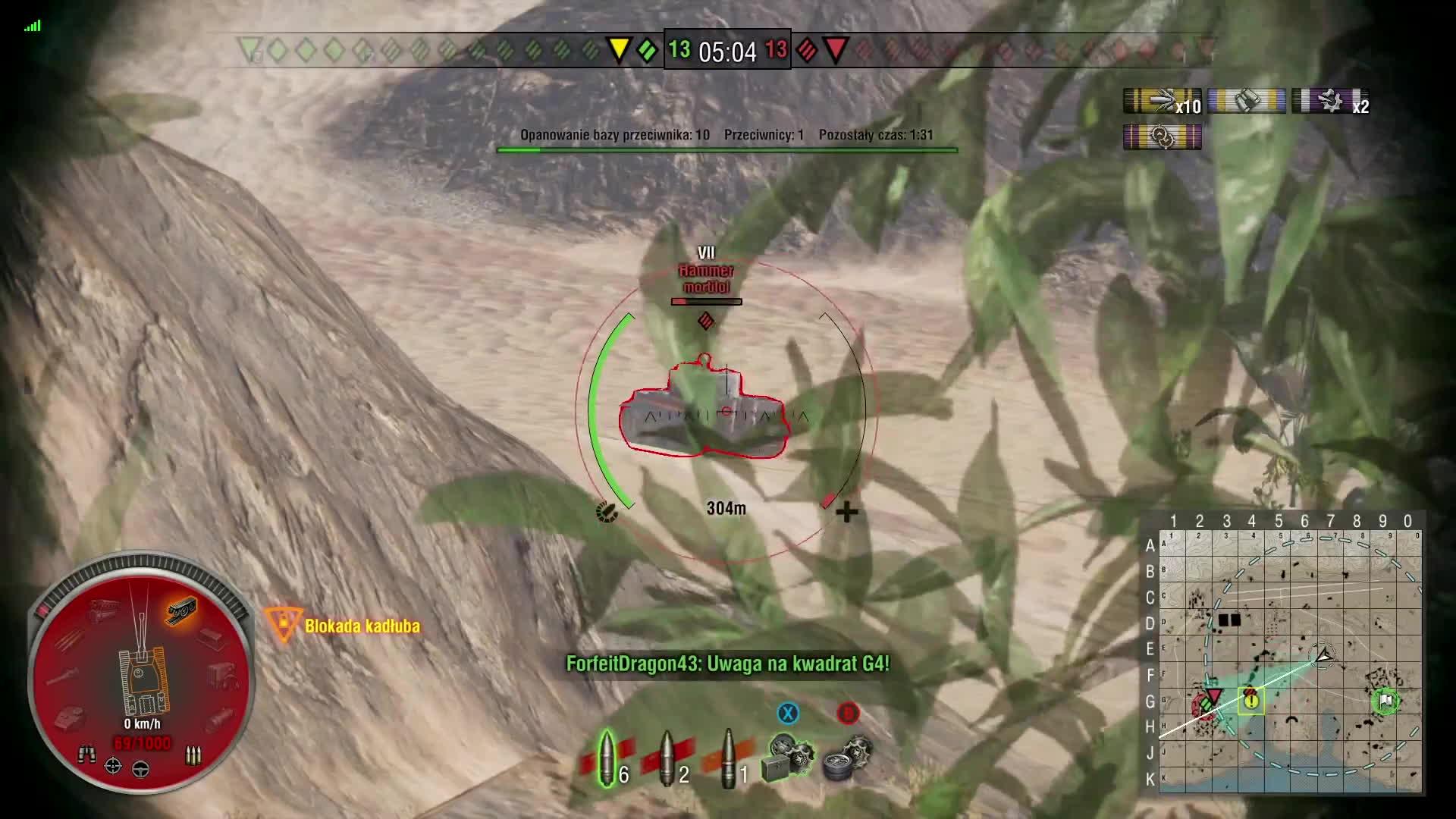 ISU 130 Okiem Hincula Wot Xbox One Ps 4