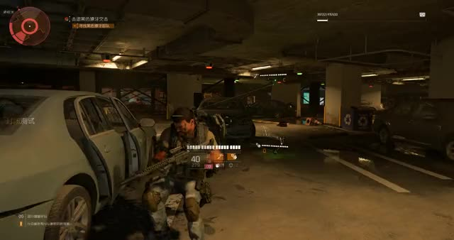 Watch and share Tom Clancy's The Division 2 2019.02.09 - 21.53.06.05.DVR GIFs on Gfycat