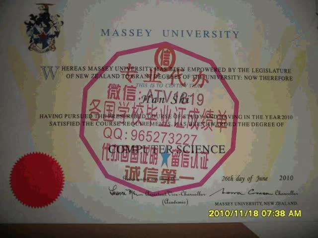 Watch and share 办理日本结婚证[WeChat-QQ-507067086]各种证件制作 GIFs on Gfycat