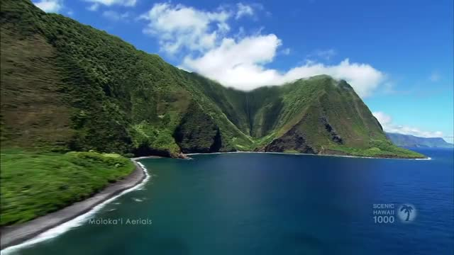 Watch and share Molokai And Lanai Aerials GIFs on Gfycat
