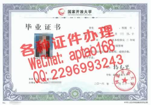 Watch and share 95775-武汉职业技术学院毕业证办理V【aptao168】Q【2296993243】-rjv1 GIFs by 办理各种证件V+aptao168 on Gfycat