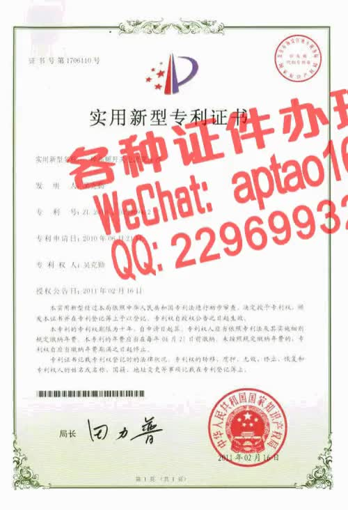 Watch and share 7rfz1-怎么办假建设工程资格证书V【aptao168】Q【2296993243】-r5d3 GIFs by 办理各种证件V+aptao168 on Gfycat