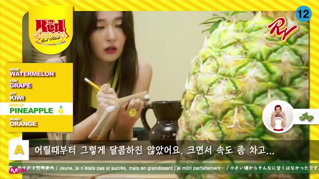 Watch Red Velvet 레드벨벳 '빨간 맛 (Red Flavor)' MV GIF by @revelubee on Gfycat. Discover more related GIFs on Gfycat