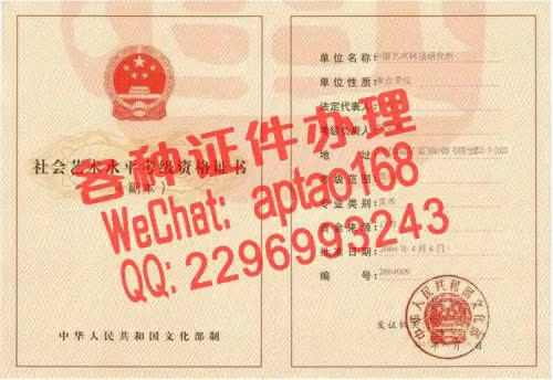 Watch and share 71r3d-假的餐饮服务许可证多少钱V【aptao168】Q【2296993243】-l37x GIFs by 办理各种证件V+aptao168 on Gfycat