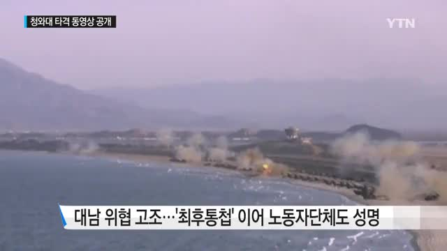 Watch and share Northkorea GIFs by rokarmedforces on Gfycat