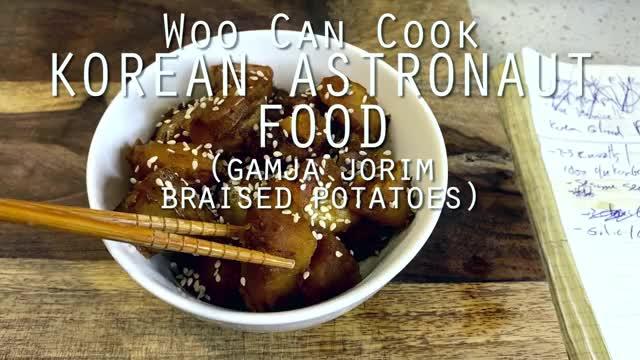 Watch and share Woo Can Cook | Korean Astronaut Food (Gamja Jorim Braised Potatoes) GIFs by WooCanCook on Gfycat