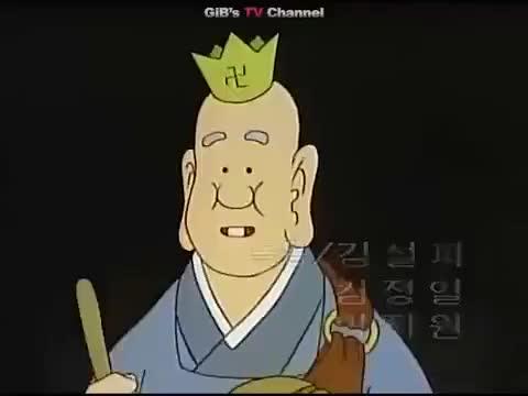 Watch and share 추억의 OST - 날아라 슈퍼보드 GIFs on Gfycat