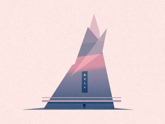 Watch and share Architecture Exploration GIFs on Gfycat