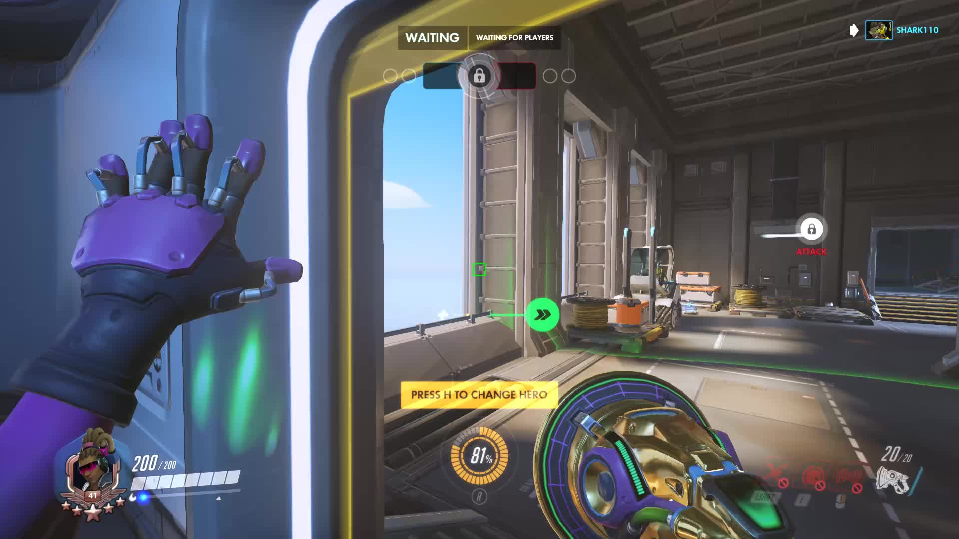 lucio, overwatch, 8.50 outside GIFs