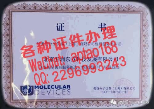 Watch and share 1x171-公安海警学院毕业证办理V【aptao168】Q【2296993243】-40me GIFs by 办理各种证件V+aptao168 on Gfycat