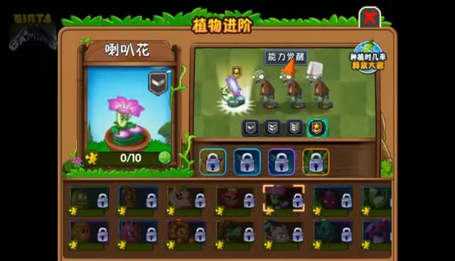 Watch and share Plants Vs Zombies 2 Chinese - New Plant Cattail - Neon Mixtape Tour GIFs on Gfycat