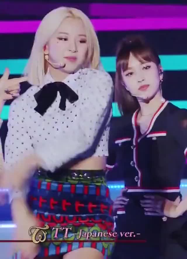 twice Chaeyoung Feeling Herself