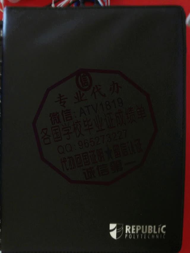 Watch and share 办理里斯本大学毕业证[WeChat-QQ-965273227]代办真实留信认证-回国认证代办 GIFs on Gfycat