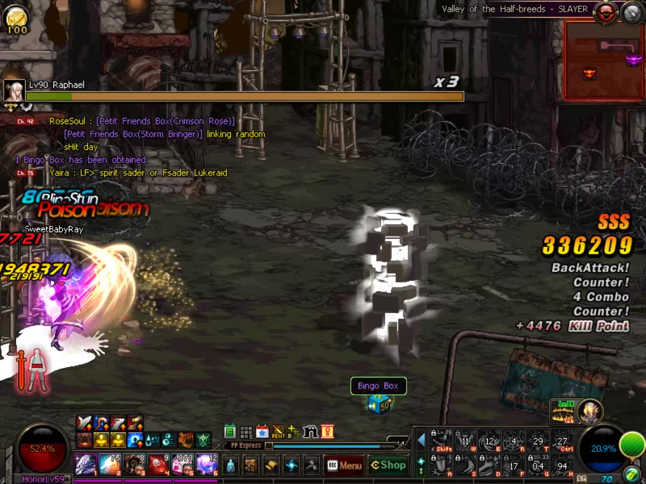 60fps, DFO, DFO Hell Mode Vol.92 GIFs
